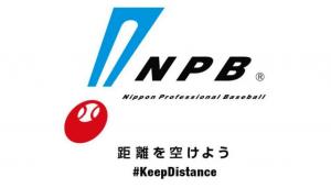 NPB logo large